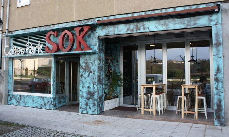 Coffee Park Sok Restaurante Coffee Park Sok
