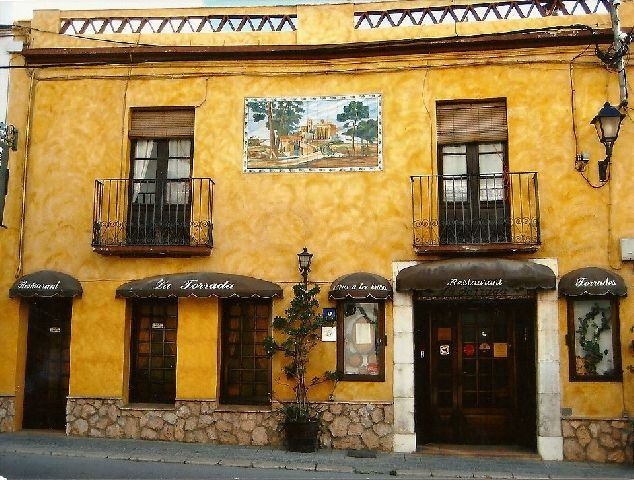 Restaurante La Torrada Restaurante Restaurante La Torrada