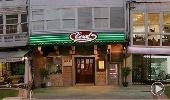 Restaurante Coral Restaurante Restaurante Coral